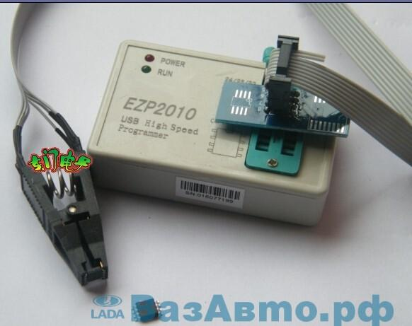 High-quality-SOIC8-SOP8-Test-Clip-For-EEPROM-93CXX-25CXX-24CXX-in-circuit-programming-on-USB